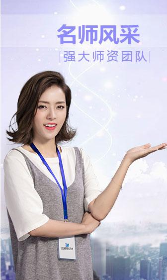 新华名师团队