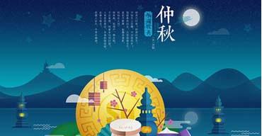 四川新华电脑学院学生作品