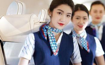 航空服务与高级行政